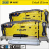 Box Silent Type Hydraulic Rock Hammer Breaker with Chisel 155mm