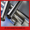 Stainless Steel Pipe Hot Rolled 202