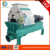 1-5t Wood Chips Grinding Machine Feed Wood Hammer Mill