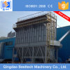 2017 High Quality Competitive Dust Collector