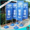 Digital Printing Nobori Flags with Water Base