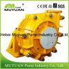 Heavy Duty Metal Lined Mineral Processing Slurry Pump