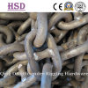 Stud Anchor Chain