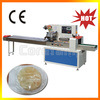 Automatic Arabic Pita Bread Machine for Packaging