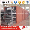 Hot Sale Charcoal Briquette Dryer Machine Price
