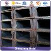 Hot DIP Zinc Coat Parallel Flange Channel Steel (CZ-C103)