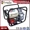 Small 3inch Irrigation 6.5HP Kerosene Water Pump Wpk30