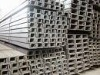 Types of Channel Steel From Alice