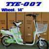2013 New Electric Bicycle