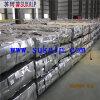 Galvanized Steel Floor Decking Sheet