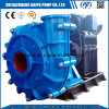 14/12 St-Ah Horizontal Gold Mine Rubber Liner Slurry Pump