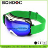 Good Design Extra-Large Spherical Ski Goggles