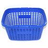 Double Handle Plastic Basket for Sale