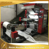2 Colors Non Woven Bag Flexo Printing Machine (NX-21200)