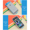 Lightning Flash with USB Data Cable Cell Phone Cases