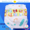 2017 Reasonable Price High Quality Sleep Disposable Baby Diaper