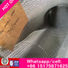 Rich Mo1mo2 99.95% Molybdenum Wire Mesh 40 Mesh Molybdenum Wire Mesh