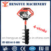 Portable Earth Auger with Powered Engine