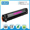 Fast Image Ce323A Compatible Toner Cartridge for HP Color Laserjet Cp1525n