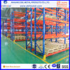 Widely Use in Industry Selective Steel Q235 Pallet Racking