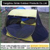 Personal Sport Carnival Market Folding Mosquito Net Tent