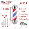 M311 Best Seller Decorative Salon Barber Pole Sign