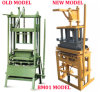 Hand Operated Concrete Block/ Fly Ash Brick Machine for Ghana