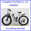 Aluminum Alloy Frame Beach Cruiser Electric Bike 4.0tire