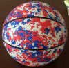 7# Rubber Foam Sport Basketball