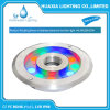 High Quality 27W 12V RGB LED Underwater Fountain Lamp