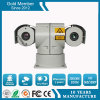 Laser High Speed Heavy Duty HD Car PTZ IP Camera