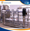 Good Quality Spring Water Treatment Line
