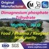 Dimagnesium Phosphate High Quality
