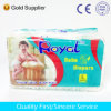 Free Sample Breathable Surface Grade a Disposable Private Label Quality Baby Diaper