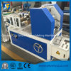 Shunfu Full Automatic High Speed Folding Pocket Facial Tissue Machine Handkerchief Tissue Machine