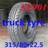 Truck Tyres/Steering Tire /TBR Tyre/Tubeless Tyres (315/80r22.5 315/80 r22.5 315/80/R22.5)