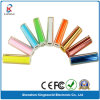 Colorful Lipstick 2600mAh Manual for Power Bank Battery Charger
