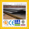 Q235 Carbon Steel Thick Plate