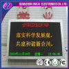 P16 Dual Color LED Display/LED Display Module