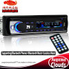 Jsd-520 Portable Fixed Panel Car Audio Aux Input HiFi USB MP3