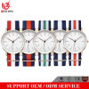 Yxl-516 Italian Flag Watch Fashion Men′s Wrist Watches for Luxury Brand Nato Strap Nylon Watchband Males Casual Quartz Clock