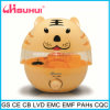 Animal Design Cool Mist Baby Humidifier