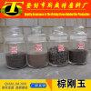 Alumina Oxide Material Brown Fused Aluminum Oxide