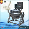Bls Double Jacketed Boiler, Electric Cooking Boiler