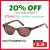 Stock of Kids Sunglasses The Fashion Simple Elegant with UV400
