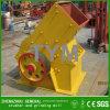 High Capacity Stone Hammer Mill Crushing Fine Hammer Crusher Price