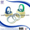 Free Samples Custom Printed White Masking Tape