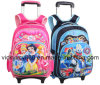 Rolling Wheeled Double Shoulder Students Pupils School Backpack Bag (CY3415)