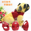 Air Mesh Dog Vest Pet Clothes