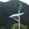 Less 25dB 400W Maglev Wind Generator and Solar Panel